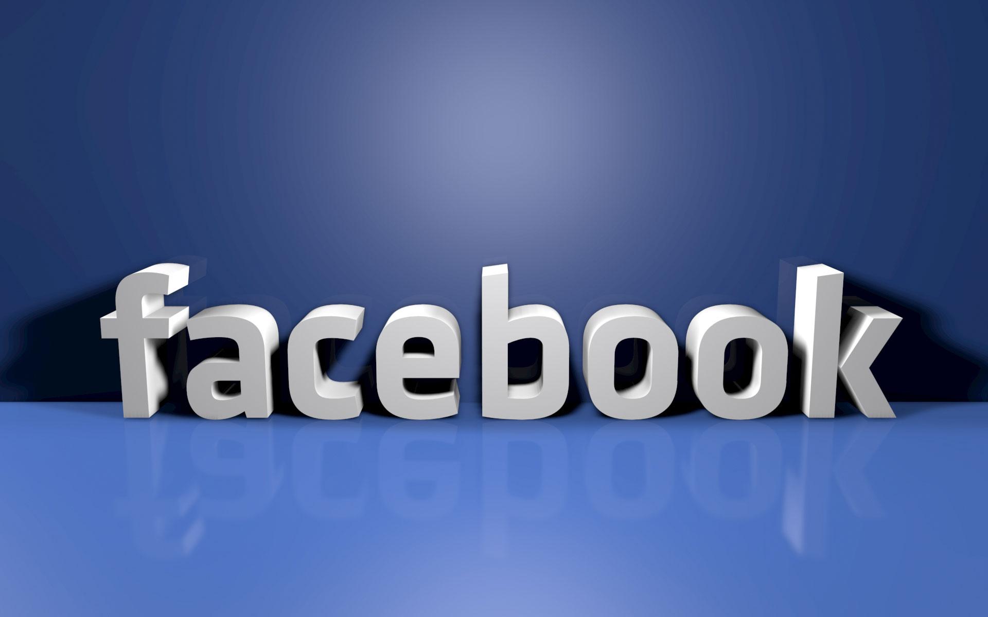 facebook via www.arabtechnologia.com