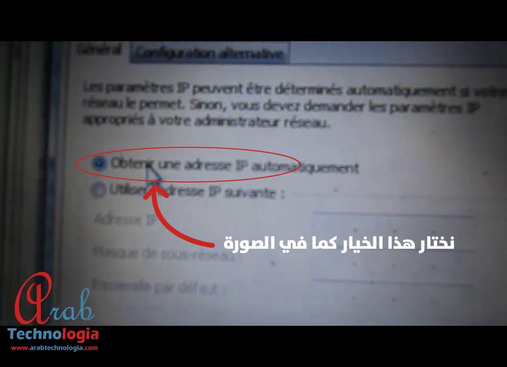 حل مشكلة المثلث الأصفر في الواي فاي  - مجلة عرب تكنولوجياحل مشكلة المثلث الأصفر في الواي فاي  - مجلة عرب تكنولوجيا