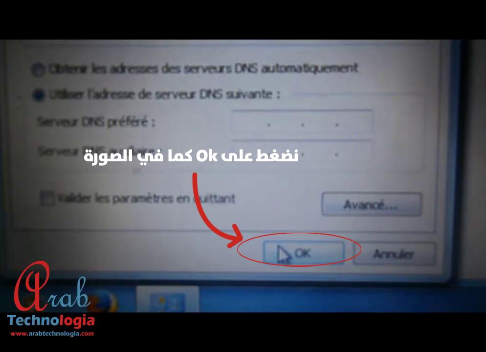 حل مشكلة المثلث الأصفر في الواي فاي  - مجلة عرب تكنولوجيا