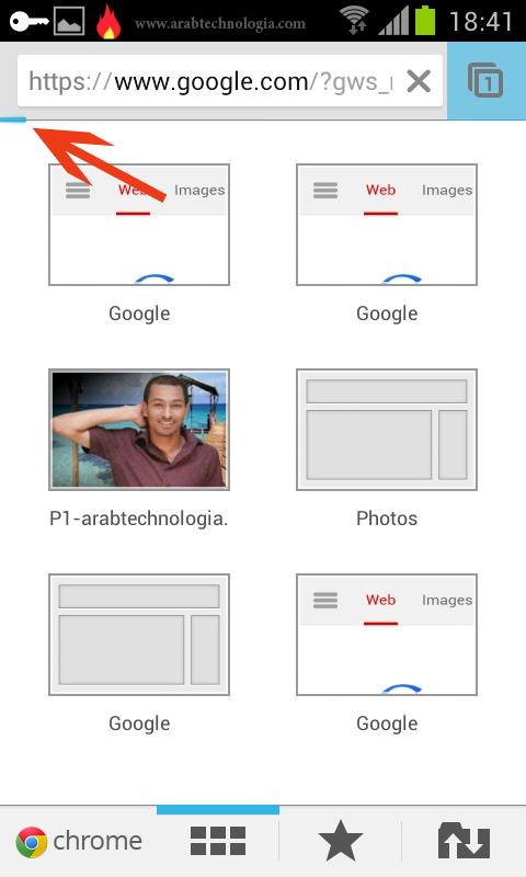 طريقة حجب الإنترنت عن التطبيقات التي تستنزف الرصيد - مجلة عرب تكنولوجيا