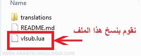 شرح كيفية إضافة الترجمة للأفلام بشكل تلقائي - مجلة عرب تكنولوجيا