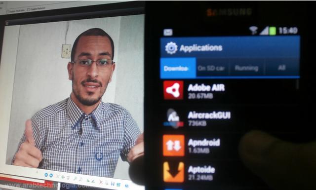 كيف تعرف أنّ هاتفك الذكي مراقبا أو هناك من يتجسس عليك - مجلة عرب تكنولوجيا