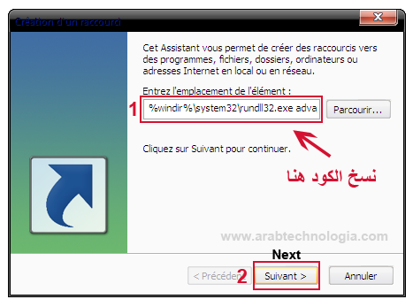 طريقة فعالة لتسريع الحاسوب دون إعادة تشغيله - مجلة عرب تكنولوجيا